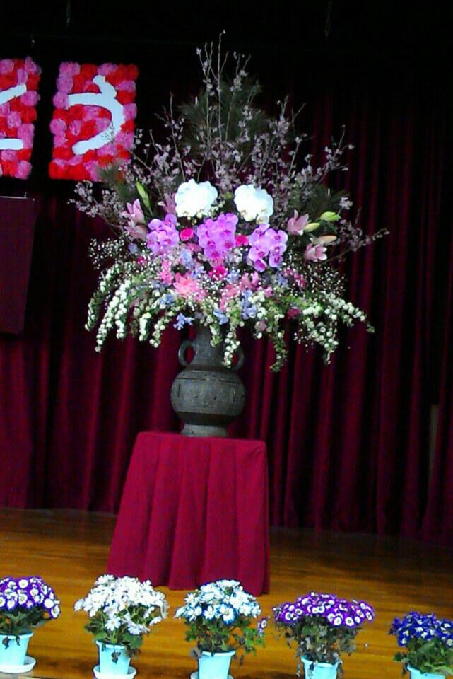 3校いけこみ 2017/04/05