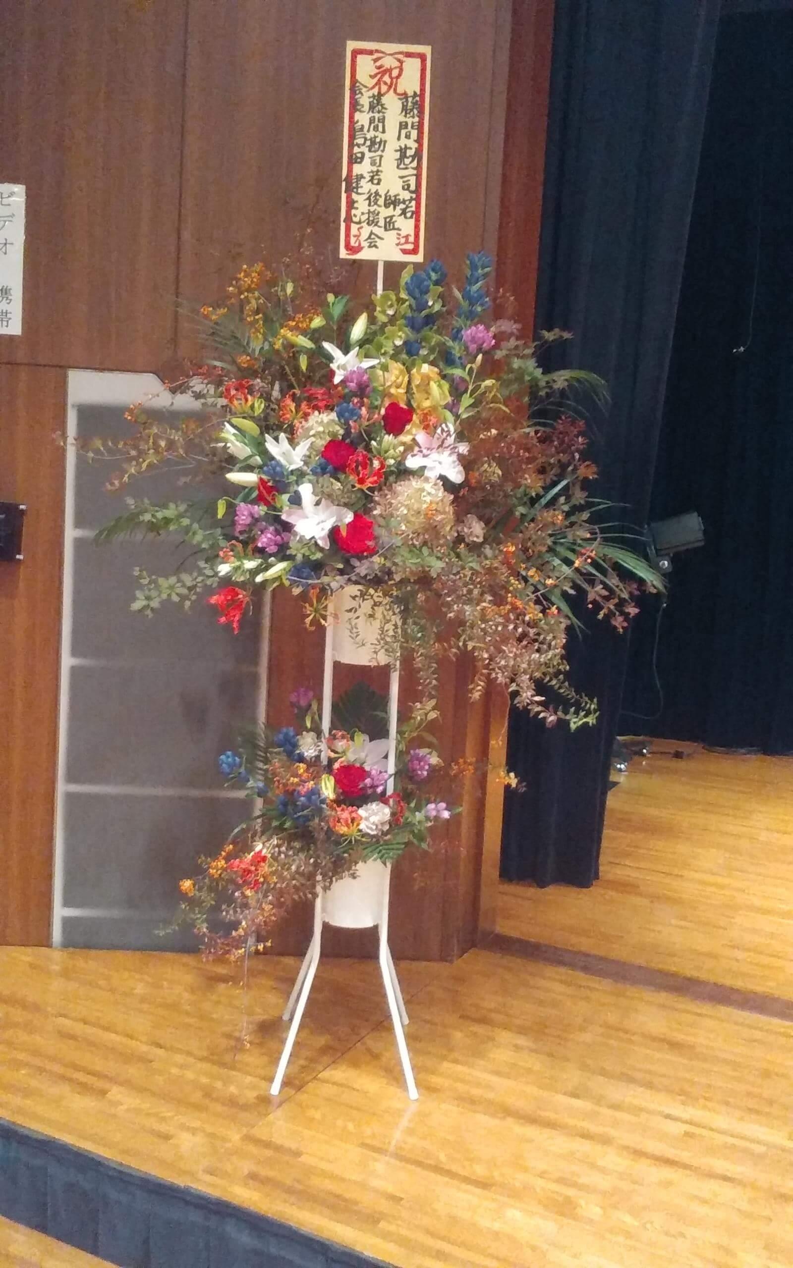 発表会のスタンド花