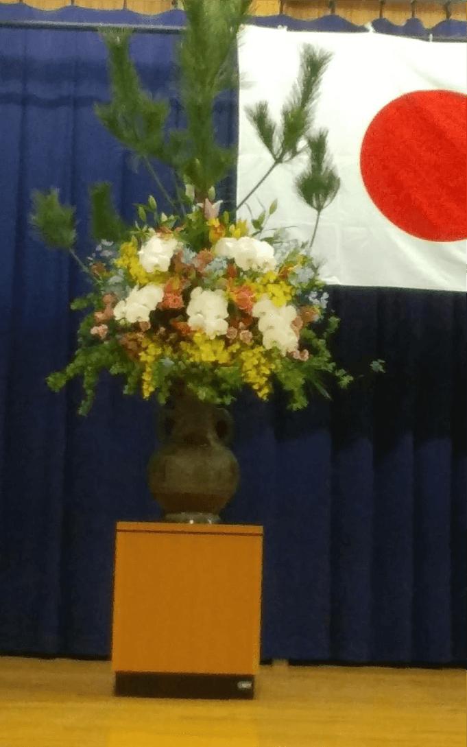 2019年卒業式の活け込み