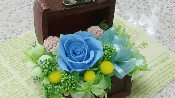 ブルーのバラのプリザーブドフラワー