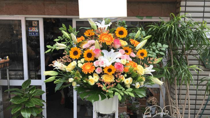 向日葵がたくさん入ったスタンド花