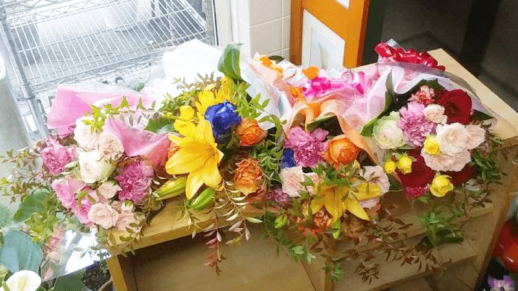 色とりどりの4種類の花束