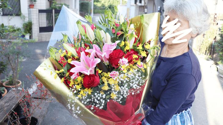 ゴルフの昇進祝いの花束