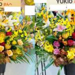 COOL JAPAN PARK OSAKAのスタンド花