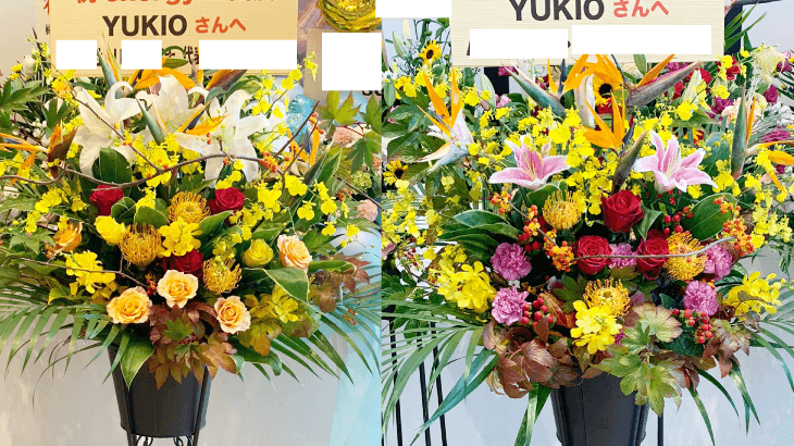 クールジャパン大阪へのスタンド花