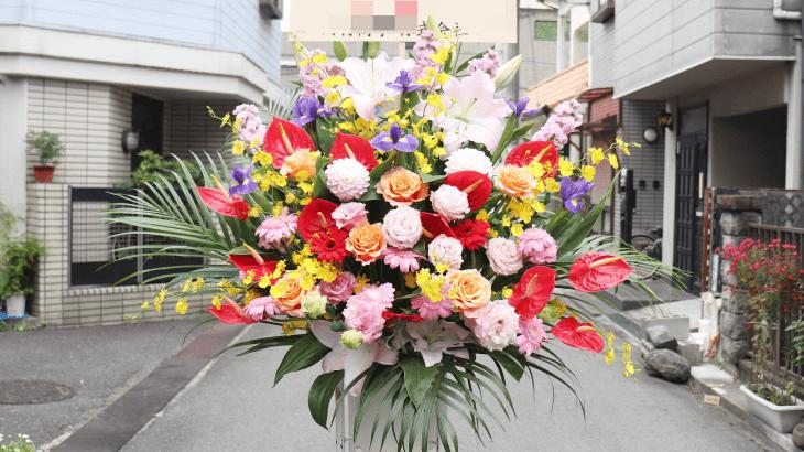 コインランドリーの開店祝いのスタンド花
