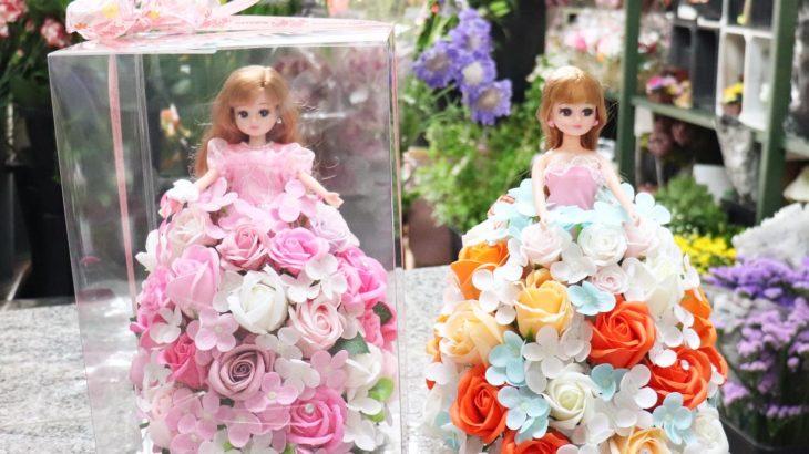 リカちゃん人形【ソープフラワーのドレス】