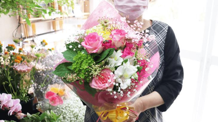 退職のお花