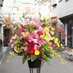 フェイシャルサロンオープンのスタンド花