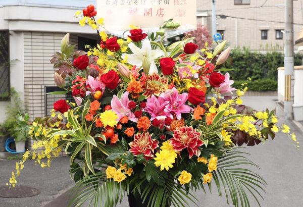 【スタンド花】台湾まぜそば やす田が八戸ノ里駅北にオープン