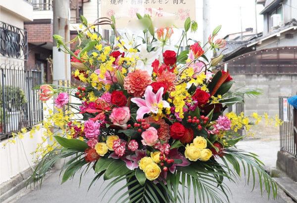 【スタンド花】新鮮ホルモン 肉丸 さんが八戸ノ里駅北にオープン