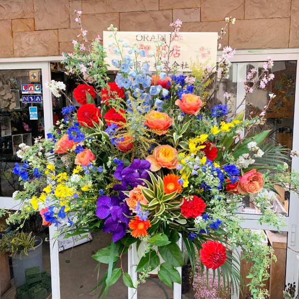 開店祝いのスタンド花