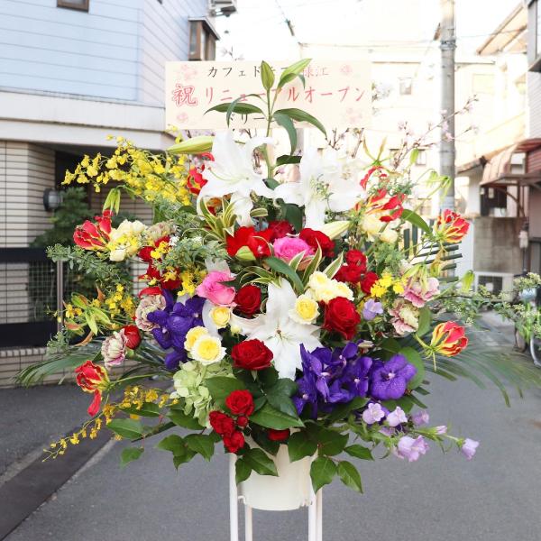 スタンド花の開店祝い
